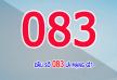 083 là mạng gì? Đầu số sim 083 mang ý nghĩa gì?
