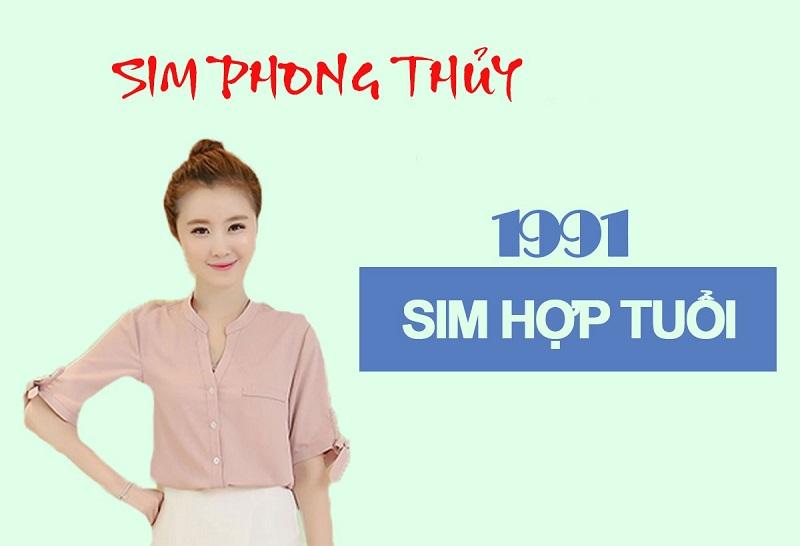 Cach Chon Sim Phong Thuy 1991 Cho Nu May Man