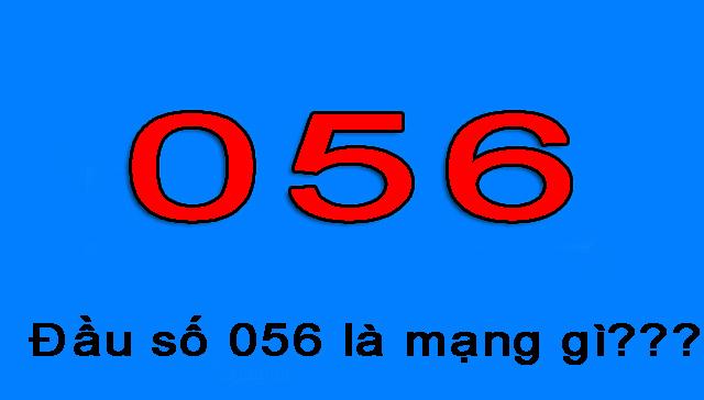 056 La Mang Gi