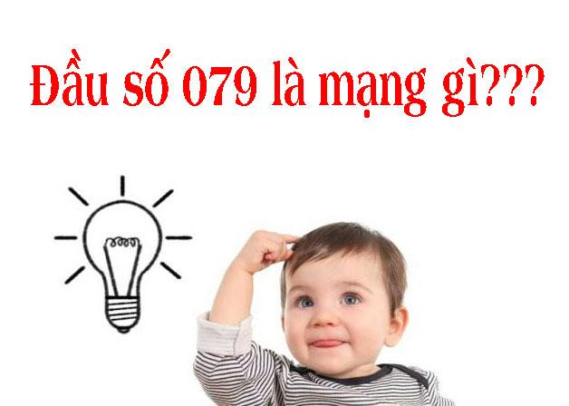 079 La Mang Gi