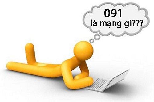 091 La Mang Gi Chua